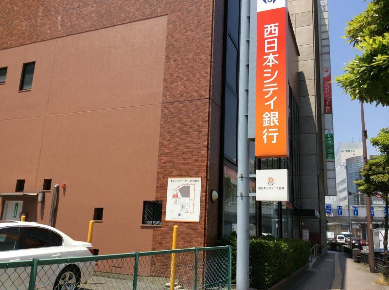銀行:西日本シティ銀行 サンリブ黒崎店 (ATM) 280m