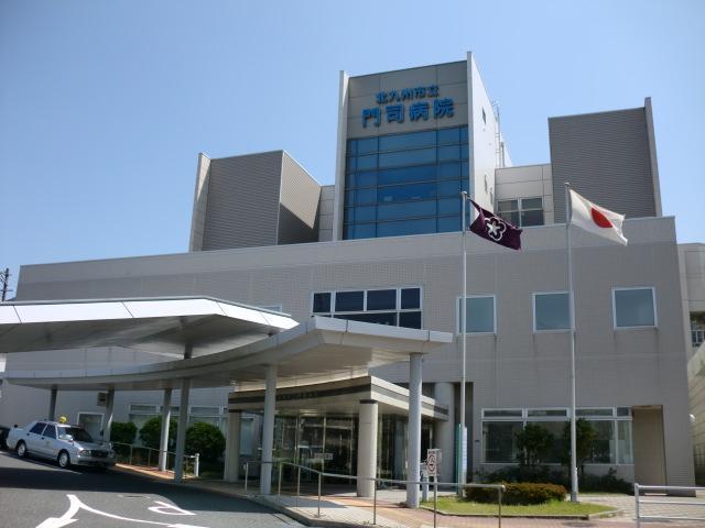 総合病院:北九州市立門司病院 431m