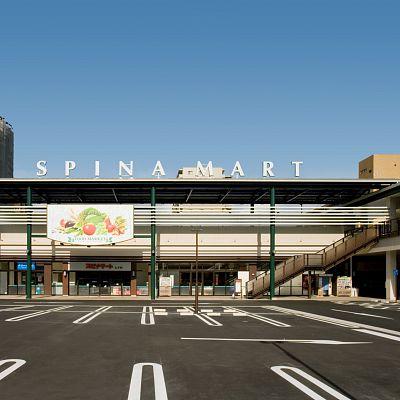 スーパー:SPINA MART(スピナマート) 大手町店 518m