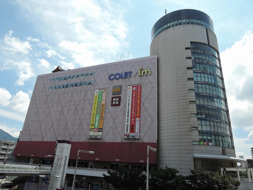 ショッピング施設:COLET(コレット) 1117m