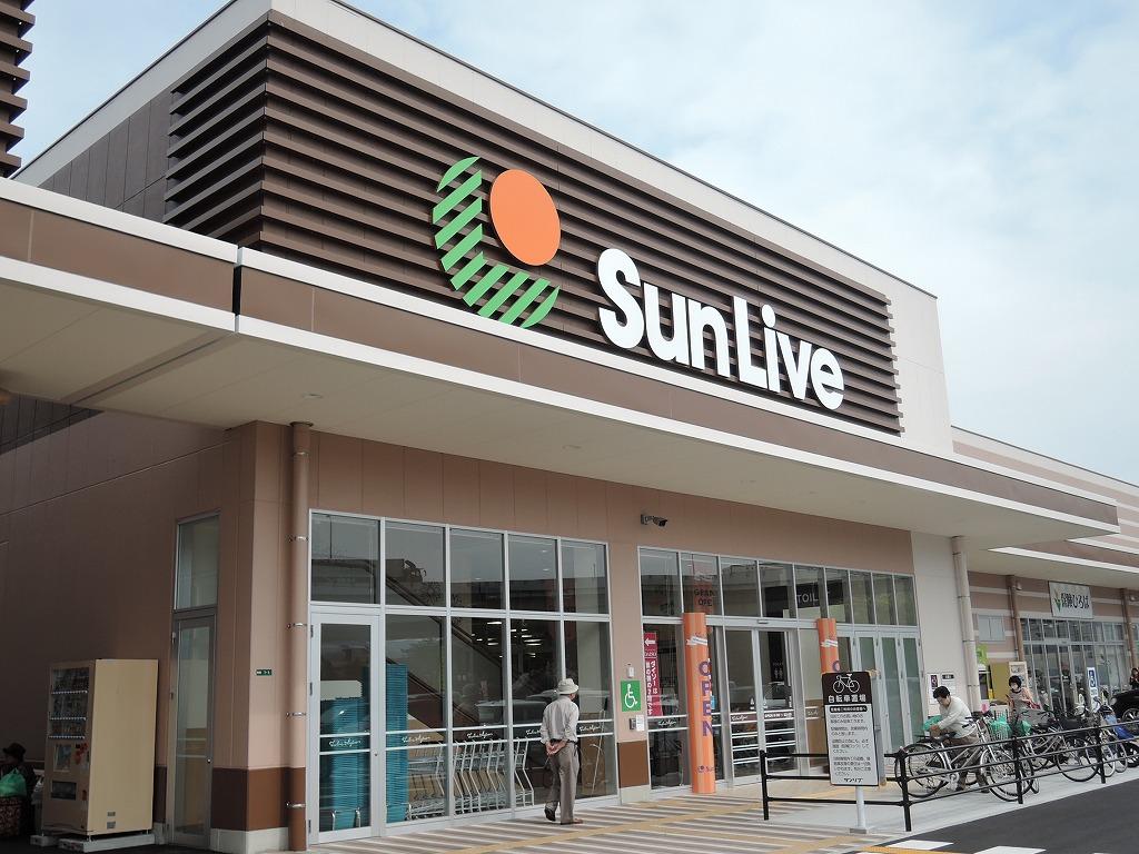 スーパー:SunLive(サンリブ)きふね 2053m