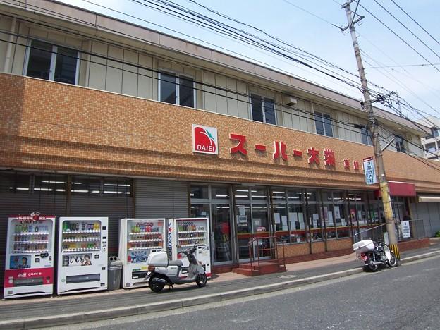 スーパー:スーパー大栄 真鶴店 518m
