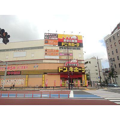 ショッピング施設:ドン・キホーテ 小倉店 121m 近隣