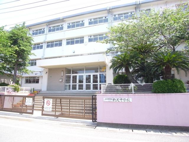 中学校:北九州市立折尾中学校 1084m