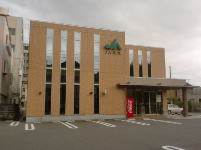 銀行:JA北九折尾支店 275m