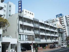 総合病院:松井病院 480m