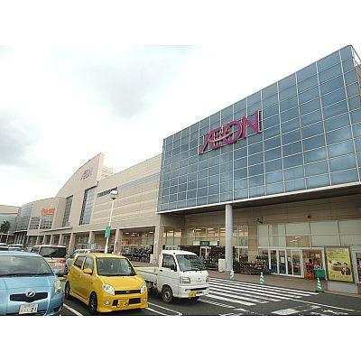 スーパー:イオン若松ショッピングセンター 593m