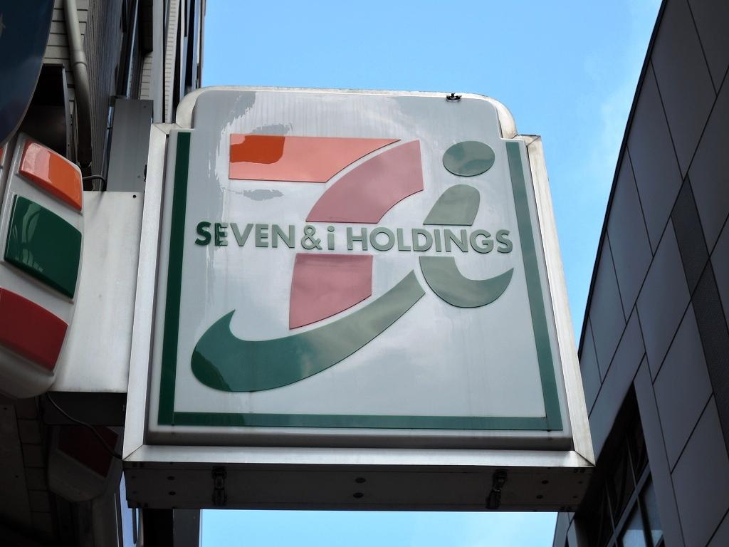 コンビ二:セブンイレブン 若松南二島2丁目店 1233m