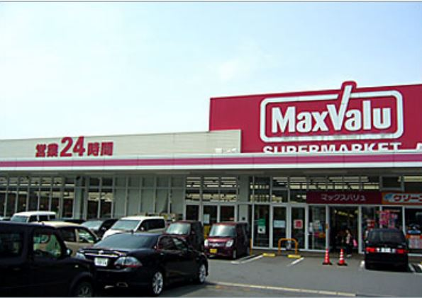 スーパー:マックスバリュ 小倉愛宕店 866m 近隣