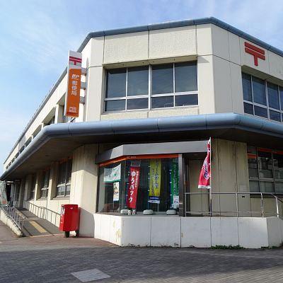郵便局:門司郵便局 752m 近隣