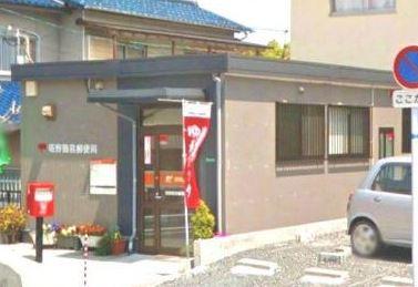 郵便局:塔野簡易郵便局 583m