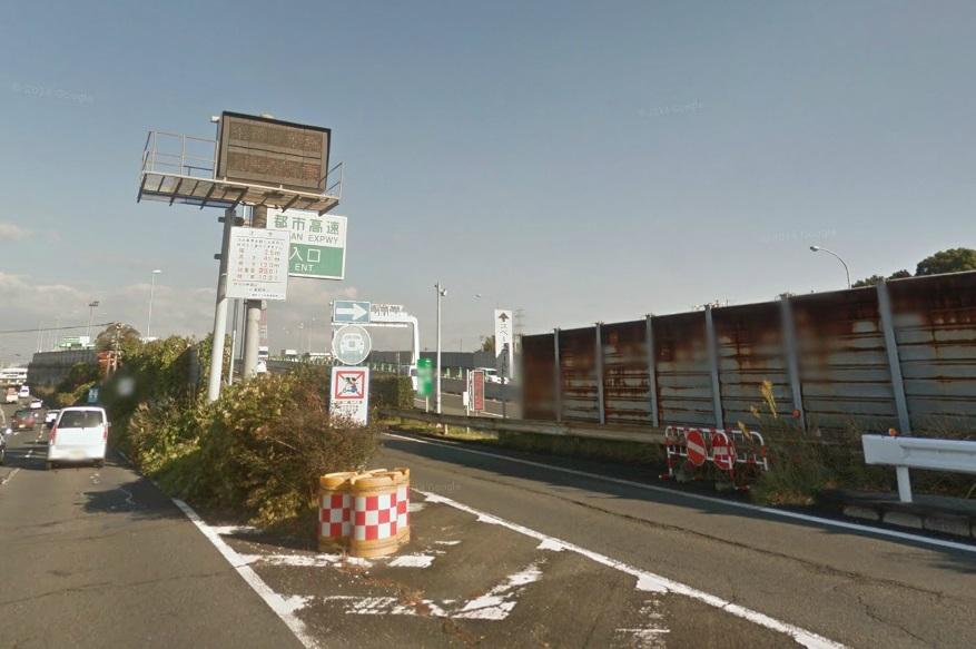 インターチェンジ:北九州都市高速道路馬場山IC・ 1574m 近隣