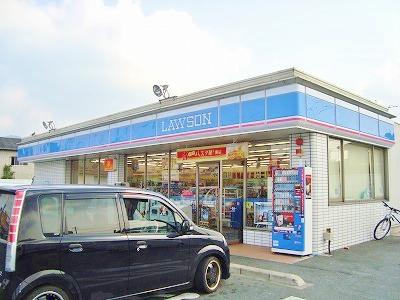 コンビ二:ローソン八幡楠橋南店・ 915m 近隣
