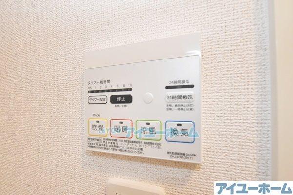 浴室乾燥機のパネル