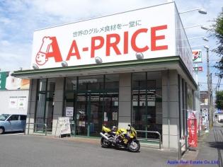 スーパー:A-プライス 八幡西店 423m