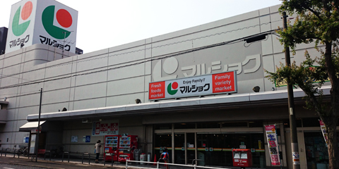 スーパー:マルショク 西門司店 327m