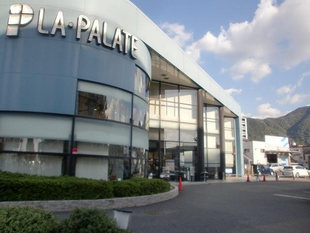 スーパー:LA・PALATE(ラ・パレット) 神岳店 855m