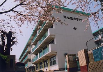 小学校:北九州市立南小倉小学校 1186m