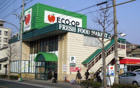 スーパー:FCO・OP大里店 348m