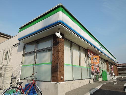 コンビ二:ファミリーマート 小倉モノレール守恒店 319m