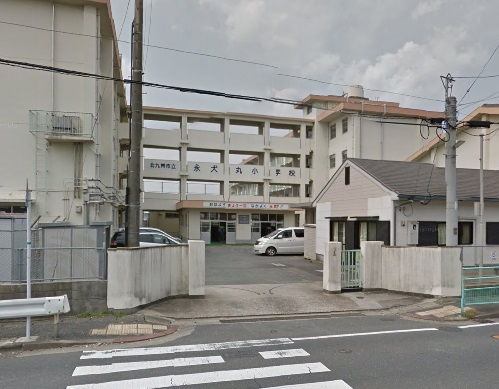 小学校:北九州市立永犬丸小学校 961m