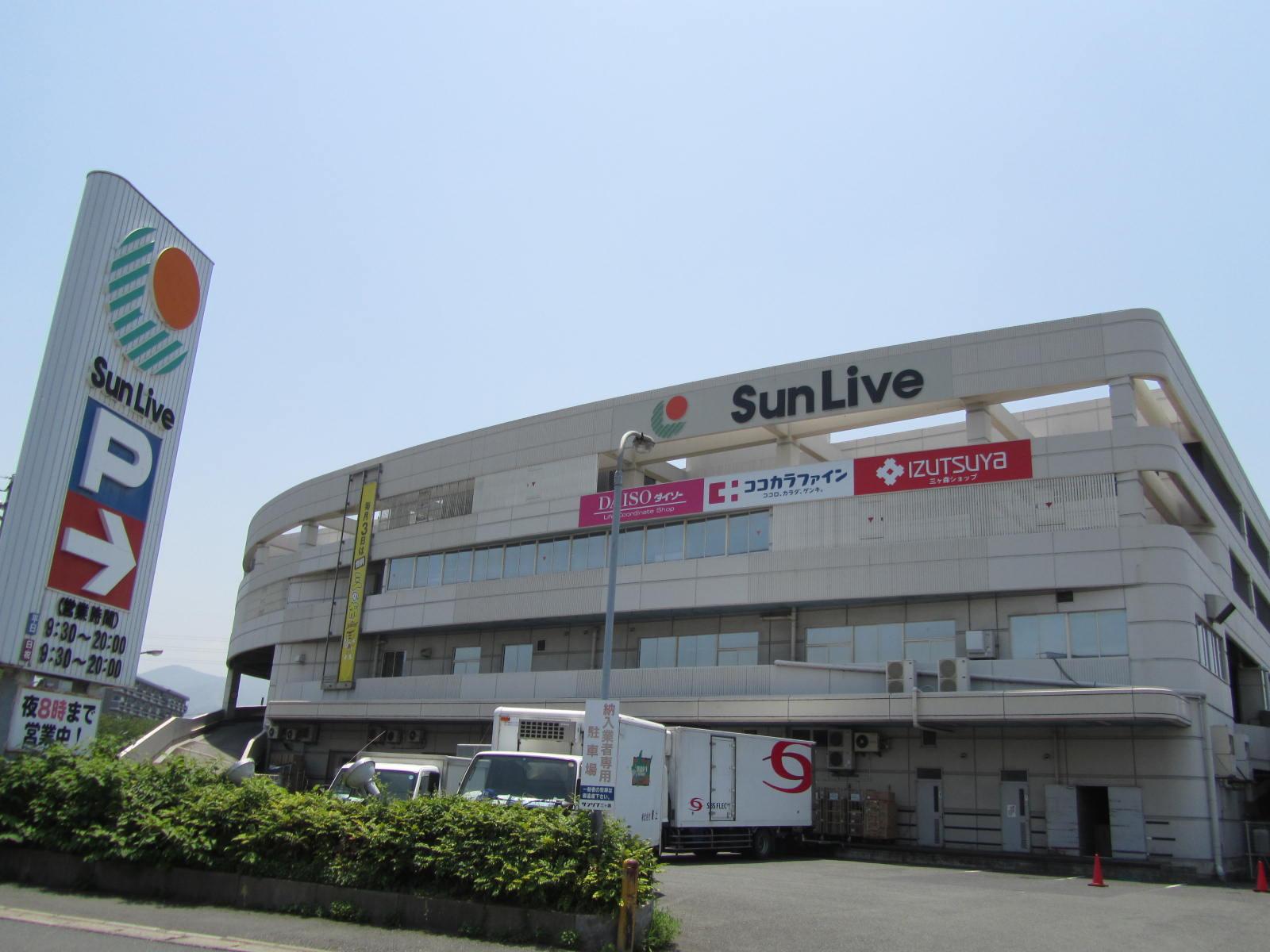 スーパー:Sun Live(サンリブ) 三ヶ森店 615m