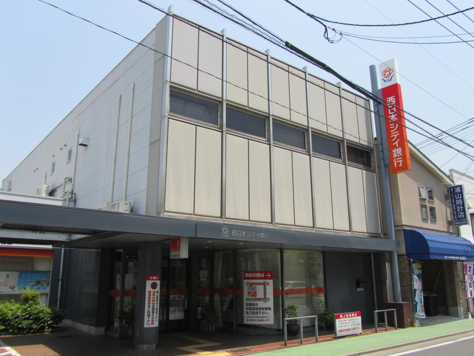 銀行:西日本シティ銀行三ケ森支店 379m