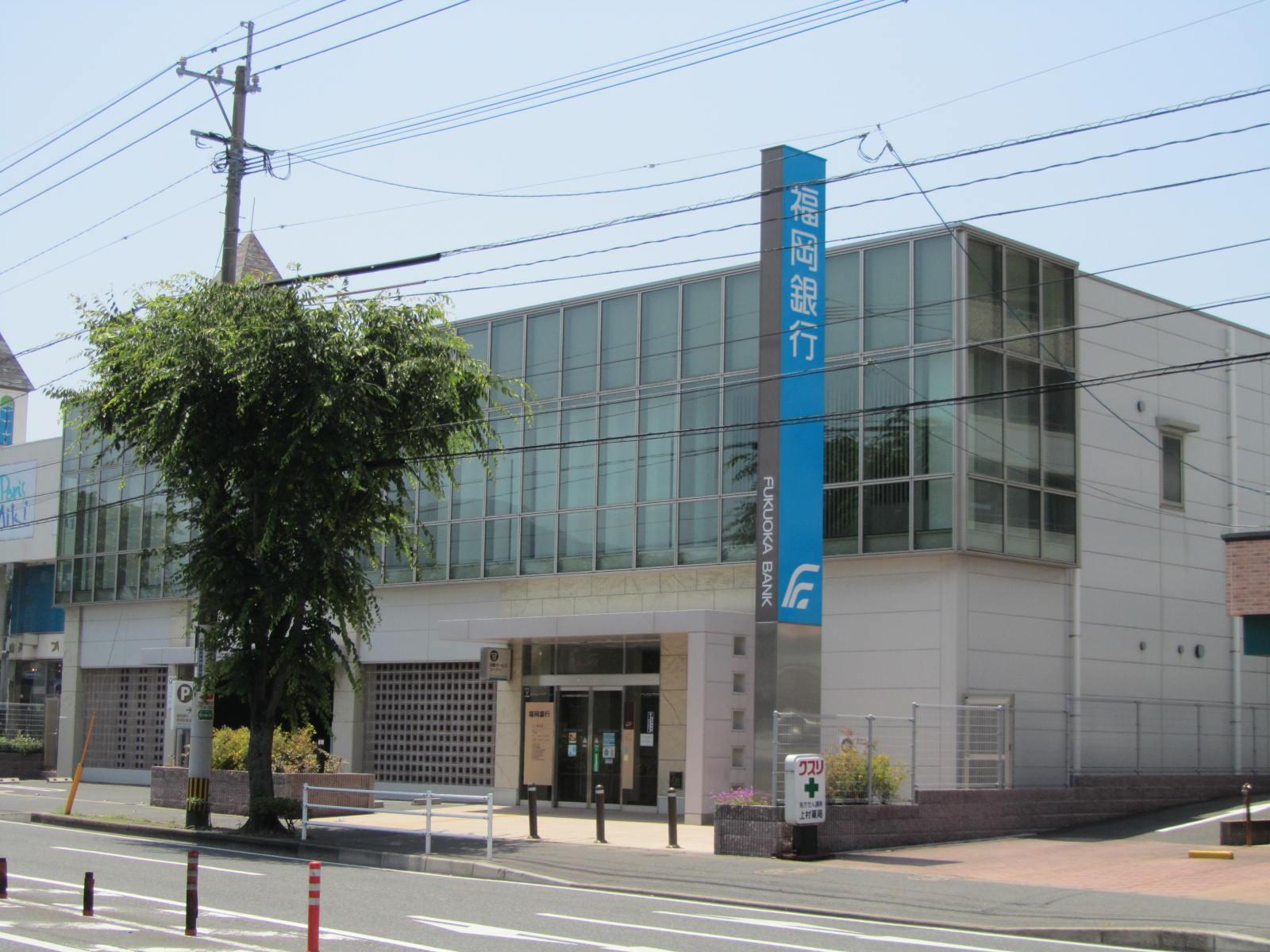 銀行:福岡銀行三ケ森支店 668m