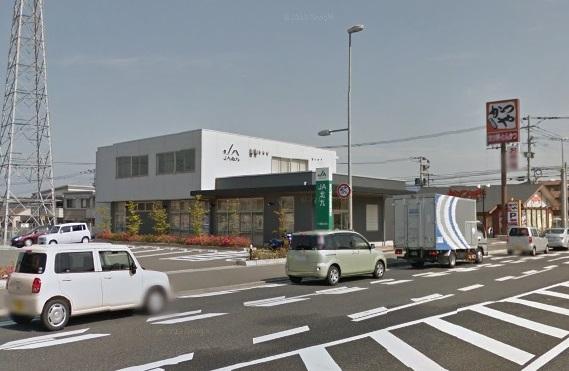 銀行:JA北九八幡支店 765m