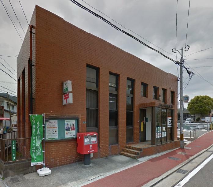 郵便局:八幡上津役郵便局 292m