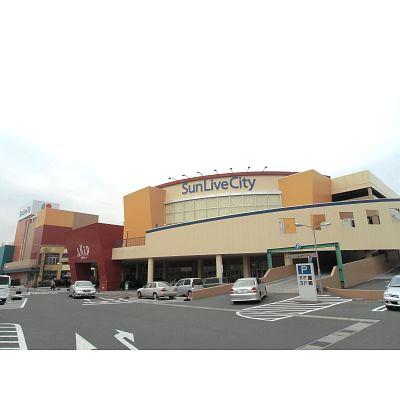 スーパー:Sun Live City(サンリブシティ) 小倉店 455m
