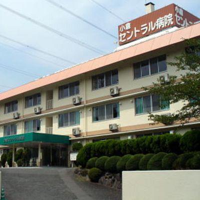 総合病院:小倉セントラル病院 1517m