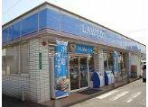 コンビ二:ローソン 小倉富士見二丁目店 593m