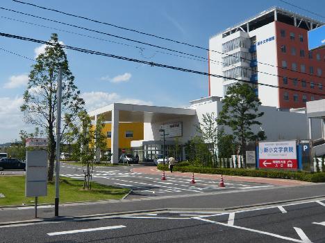 総合病院:新小文字病院 883m