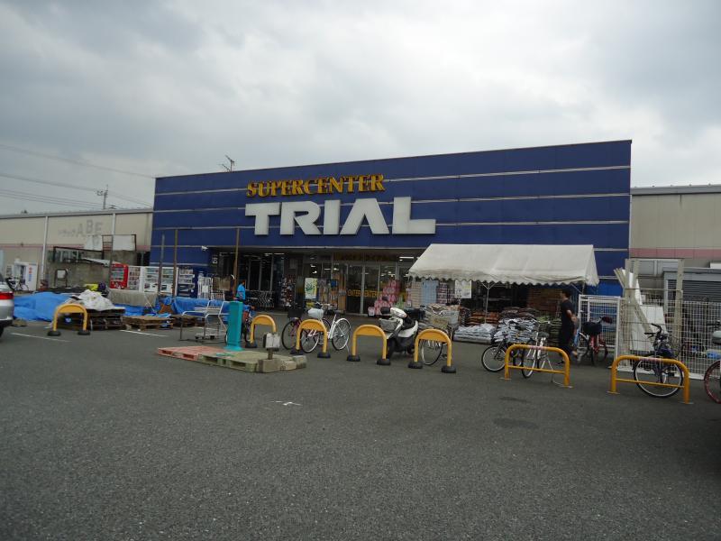 スーパー:スーパーセンタートライアル 北九州空港バイパス店 281m