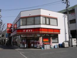 コンビ二:ポプラ 小倉緑ヶ丘店 57m