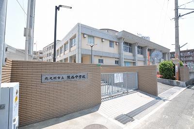 中学校:北九州市立熊西中学校 336m