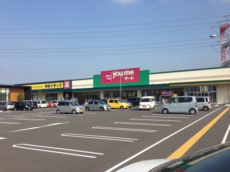 ショッピング施設:ゆめマート小倉東 470m