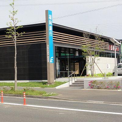 銀行:福岡銀行 小倉東支店 205m