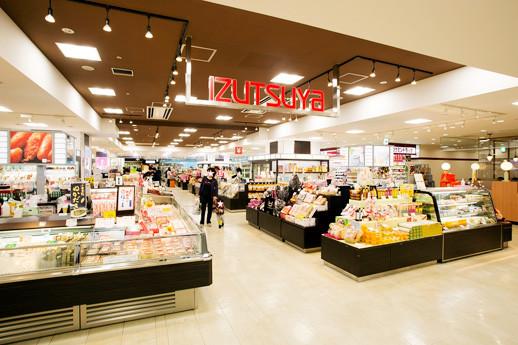 ショッピング施設:井筒屋 小倉駅店 257m
