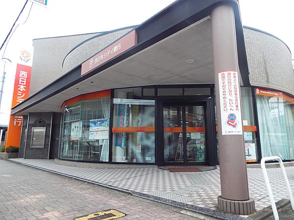 銀行:西日本シティ銀行 相生支店 110m