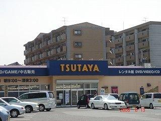 ショッピング施設:TSUTAYA 徳力店 2077m
