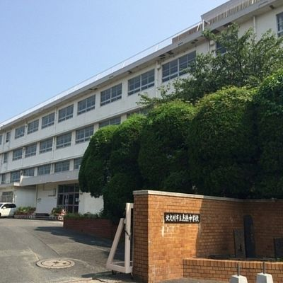 中学校:北九州市立志徳中学校 1104m