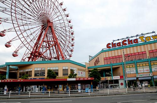ショッピング施設:チャチャタウン小倉 2372m
