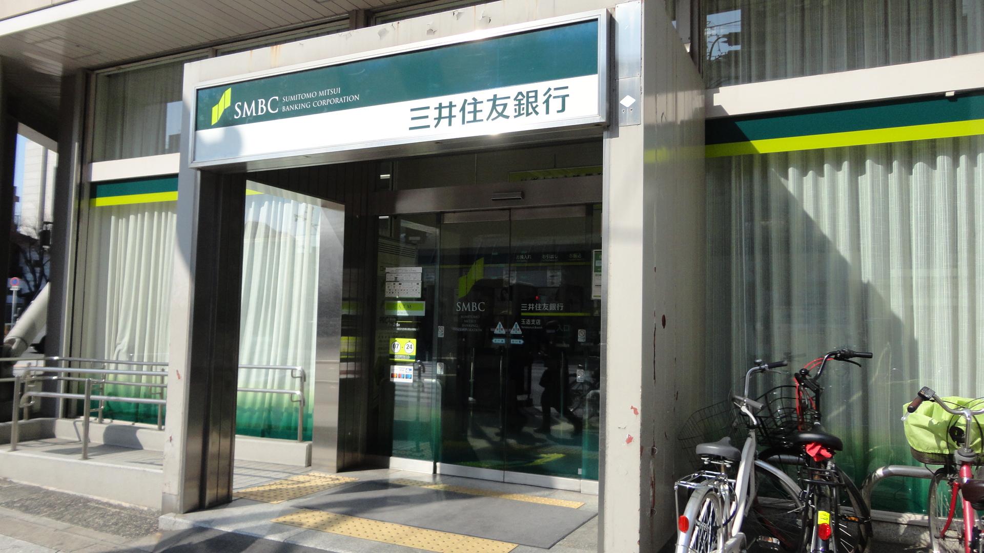 銀行:三井住友銀行玉造支店 315m
