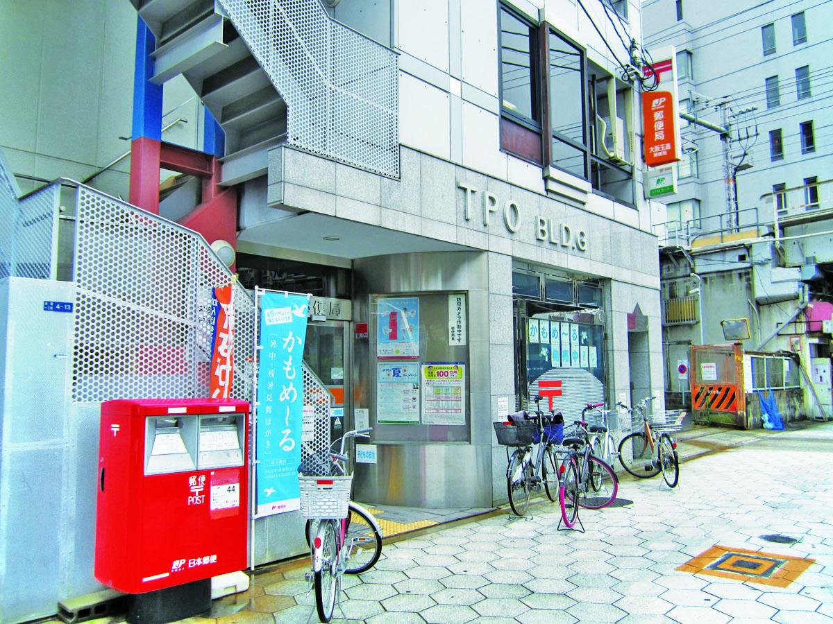 郵便局:大阪玉造郵便局 412m