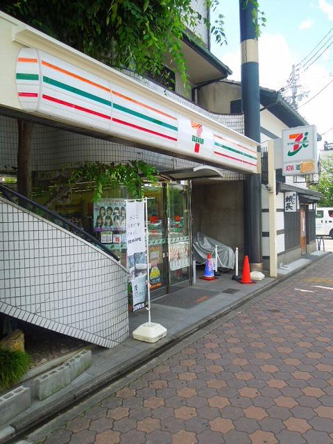 コンビ二:セブンイレブン 京都東山団栗橋前店 170m