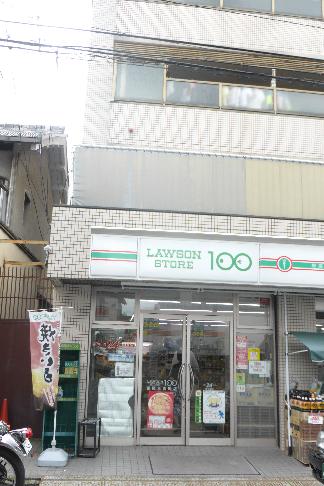 スーパー:ローソンストア100 京阪五条駅前店 387m