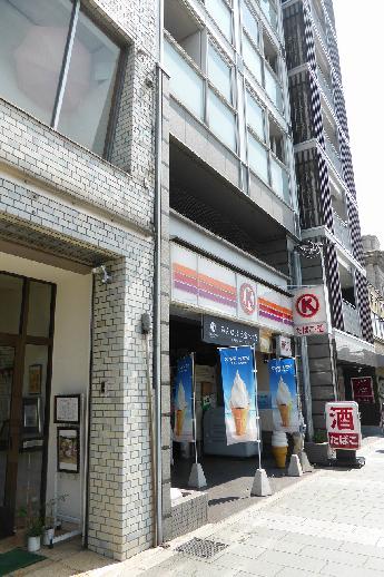 コンビ二:サークルK 京阪五条店 377m