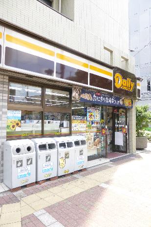 コンビ二:デイリーヤマザキ 河原町松原店 480m